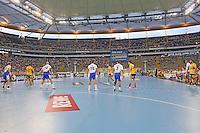 Weltrekordspiel in der Commerzbank Arena - Tag des Handball, Rhein-Neckar Löwen vs. Hamburger SV, Commerzbank Arena