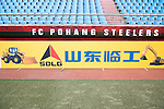 Pohang Steelers vs Urawa Red Diamonds during their 2016 AFC Champions League Group H match on March 2, 2016 at the Pohang Steelyard in Pohang, South Korea. Photo by Lee Jae-Won / Power Sport Images