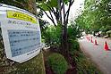Mosquitos bearing the Dengue virus at Yoyogi Park