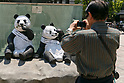 Giant panda cub born for the first time in 5 years at Ueno Zoo