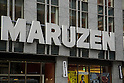 Japanese bookstore chains Maruzen and Junkudo to be merged in 2015