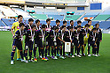 FIFA Club World Cup Japan 2016 : Club America 0-2 Real Madrid