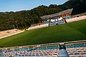 Kamaishi Unosumai Memorial Stadium
