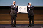 (L-R) Sadaharu Oh, Ryohei MIyata April 25, 2016 : Olympic logo is seen before an unveiling event for the Tokyo 2020 Olympic and Paralympic games official emblems in Tokyo, Japan.  The Tokyo Organising Committee of the Olympic and Paralympic Games unveiled the emblems. (Photo by Yusuke Nakanishi/AFLO SPORT)