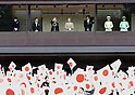 Japan's Emperor Akihito Celebrates His 78th Birthday