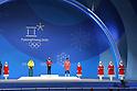 PyeongChang 2018: Freestyle Skiing :Men's Moguls Medal Ceremony