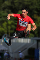 Athletics: Kanto Para Athletics Championships 2018