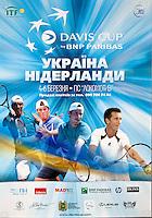 02-03-11Tennis, Oekraine, Charkov, Daviscup, Oekraine - Netherlands, d aankondigings poster