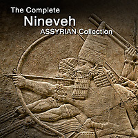 Nineveh Assyrian Sculpture, Artefacts, Antiquaires - Pictures & Images of -