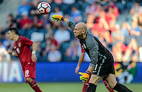 Kansas City, KS. - May 28, 2016: The U.S. Men's national team take a 2-0 lead over Bolivia in second half action during an international friendly tuneup match prior to the opening of the 2016 Copa America Centenario at Children's Mercy Park.