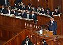 Former Japanese Prime Minister Shinzo Abe Urged Prime Miniser Yoshihiko Noda to Disolve the Diet and