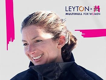 Pamela Lee – one of three qualifiers for the multi-hull course from 34 international applications