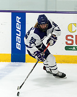 WORCESTER, MA - FEBRUARY 08: Sarah Stevens #22 of Holy Cross looks to pass during a game between Boston University and College of the Holy Cross at Hart Center Rink on February 08, 2020 in Worcester, Massachusetts.