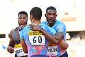 Athletics: IAAF World Challenge Seiko Golden Grand Prix