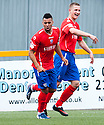 Cowdenbeath's Kane Hemmings celebrates after he scores their goal.