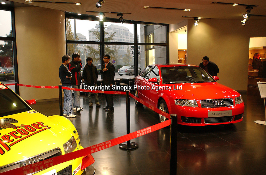 An Audi car showroom in Beijing, China. Audi have been trying to make in-roads into the lucrative luxury car market in China..