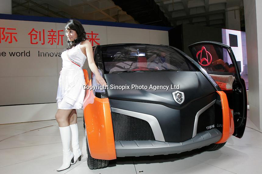 A ChangAn Xingqing concept car is shown in The Beijing International Automobile Exhibition, Beijing, China..19 Nov 2006
