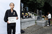 In March 2011, an earthquake and tsunami hit northern Japan and destroyed the Fukushima Daiichi nuclear power plant. Some 488 thousand people evacuated from the three-part disaster; in 2015, nearly 25% remain displaced.<br /> <br /> A massive effort is now underway to decontaminate towns in the Fukushima Exclusion Zone. Thousands of laborers are cleaning or demolishing every building, and removing and incinerating all topsoil in inhabited areas. In the adjacent forests and mountains, radiation levels remain higher and will not be cleaned.<br /> <br /> Naraha, 12 miles south of the nuclear plant, is the first town to reopen after the disaster. Residents were allowed to return home full-time on Sept. 5, 2015. To date, an estimated 100 residents have returned, out of a pre-disaster population of 7,400. <br /> <br /> I returned to Fukushima one week after Naraha reopened and spent a month there, interviewing and photographing returnees and decontamination workers. I asked portrait subjects to write down their hopes and fears for their hometowns, and then discuss these thoughts about their future. People's written declarations often differed substantially from their spoken comments.<br /> © Michael Forster Rothbart Photography<br /> www.mfrphoto.com • 607-267-4893<br /> 34 Spruce St, Oneonta, NY 13820<br /> 86 Three Mile Pond Rd, Vassalboro, ME 04989<br /> info@mfrphoto.com<br /> Photo by: Michael Forster Rothbart<br /> Date:  10/4/2015<br /> File#:  Canon — Canon EOS 5D Mark III digital camera frame B19911