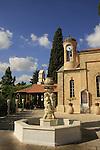 Cana, the Greek Orthodox St. George Church