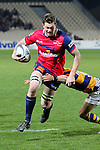 NELSON, NEW ZEALAND - AUGUST 21: ITM Cup match between the Tasman Makos and Bay of Plenty at Trafalgar Park on August 21, 2015 in Nelson, New Zealand. (Photo by Marc Palmano/Shuttersport Limited)