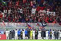 FIFA Club World Cup Japan 2016 : Atletico Nacional 0-3 Kashima Antlers