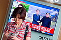 North and South Korean leaders meet again at border