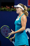 Coco Vandeweghe of the USA reacts during her first round match of the WTA Elite Trophy Zhuhai 2017 against Shuai Peng of China at Hengqin Tennis Center on October 31, 2017 in Zhuhai, China. Photo by Yu Chun Christopher Wong / Power Sport Images