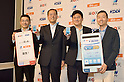 Rakuten Announced its Cooperation with KDDI for Electronic Money