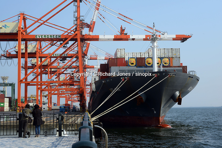 Containers are loaded into the Big ship at port Tokyo Bay, Japan