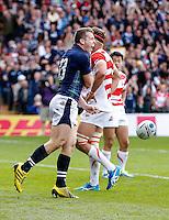 - Mandatory byline: Rogan Thomson - 23/09/2015 - RUGBY UNION - Kingsholm Stadium - Gloucester, England - Scotland v Japan - Rugby World Cup 2015 Pool B.