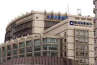 Companies signboards: National Development Bank & Shenzhen Development Bank are erected on Ocean Plaza in Beijing, China. ICEA office is on the 13/F Ocean Plaza..