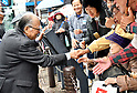 Japanese Communist Party former chairman Tetsuzo Fuwa campaigns for local candidate from his party