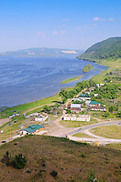 "Volga river in summer, as seen from the mountains of the National Park ""Samara Luka"""