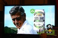 Celebrity advert in Japan<br /> George Cloony is on Japanese Beer, Kirin Tanrei beer  advert in Japan
