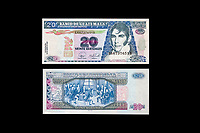Guatemalan Banknote:  Twenty  Quetzals.  Doctor Mariano Galvez, leader of Guatemalan Independence Movement.  On reverse, picture of the signing of the declaration of independence for Central America.