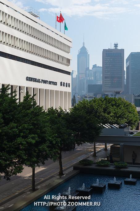 Hong Kong Central Post Office