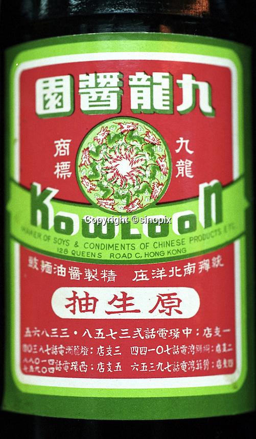 """HONG KONG: KOWLOON SOYA SAUCE<br /> """"AA"""" grade Kowloon Soya sauce is sold at a shop in Central, Hong Kong.<br /> Photo by Richard Jones/sinopix<br /> ©sinopix"""