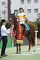 Horse Racing: Miyako Stakes
