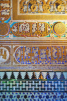 Arabesque Mudjar plasterwork and tiles of the  Alcazar of Seville, Seville, Spain