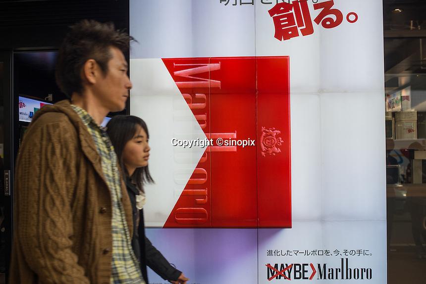 Tabaco shop in Akihabara, Tokyo