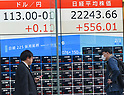 Tokyo Stock Exchange market on November 2
