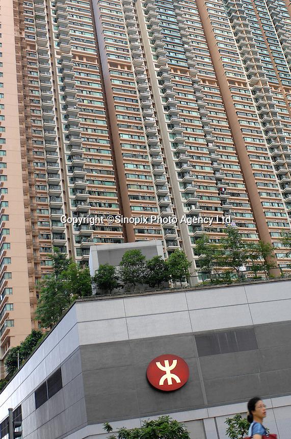 A MTR station in Tseung Kwan O areas in Hong Kong, China..04 Jul 2007