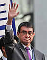 Japan's Foreign Minister Kono and Defence Minister Onodera attend stump speech in Tokyo