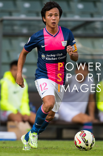 Kwan Yee Lo of Kitchee in action  during the HKFA Premier League between South China Athletic Association vs Kitchee at the Hong Kong Stadium on 23 November 2014 in Hong Kong, China. Photo by Aitor Alcalde / Power Sport Images