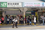 October 26, 2014, Tokyo, Japan - Shin-Okubo, Tokyo's Koreatown once thrived attracting many Japanese shoppers and restaurant-goers but is now almost deserted with some big eateries closing their doors. Replacing the crowds that once thronged this ethnic Korean neighborhood are banner-wielding noisy groups who threaten the Koreans with their hate speeches. (Photo by Natsuki Sakai/AFLO) AYF -mis-
