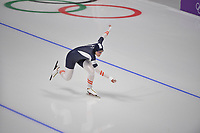 OLYMPIC GAMES: PYEONGCHANG: 14-02-2018, Gangneung Oval, Long Track, 1000m Ladies, Vanessa Herzog (AUT), ©photo Martin de Jong