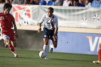 Charlie Davies dribbles the ball. The USA defeated China, 4-1, in an international friendly at Spartan Stadium, San Jose, CA on June 2, 2007.