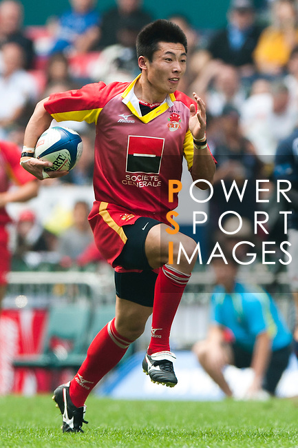 Day 2 of the 2011 Cathay Pacific / Credit Suisse Hong Kong Rugby Sevens, Hong Kong Stadium. Photo by Manuel Queimadelos  / The Power of Sport Images