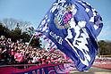 2016 J2 League : FC Machida Zelvia 0-1 Cerezo Osaka