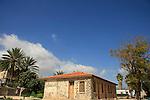 Yavne'el in the Lower Galilee